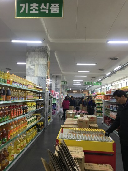 One of the aisles
