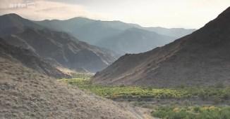 paysage armenie grenade 360°GEO reportage