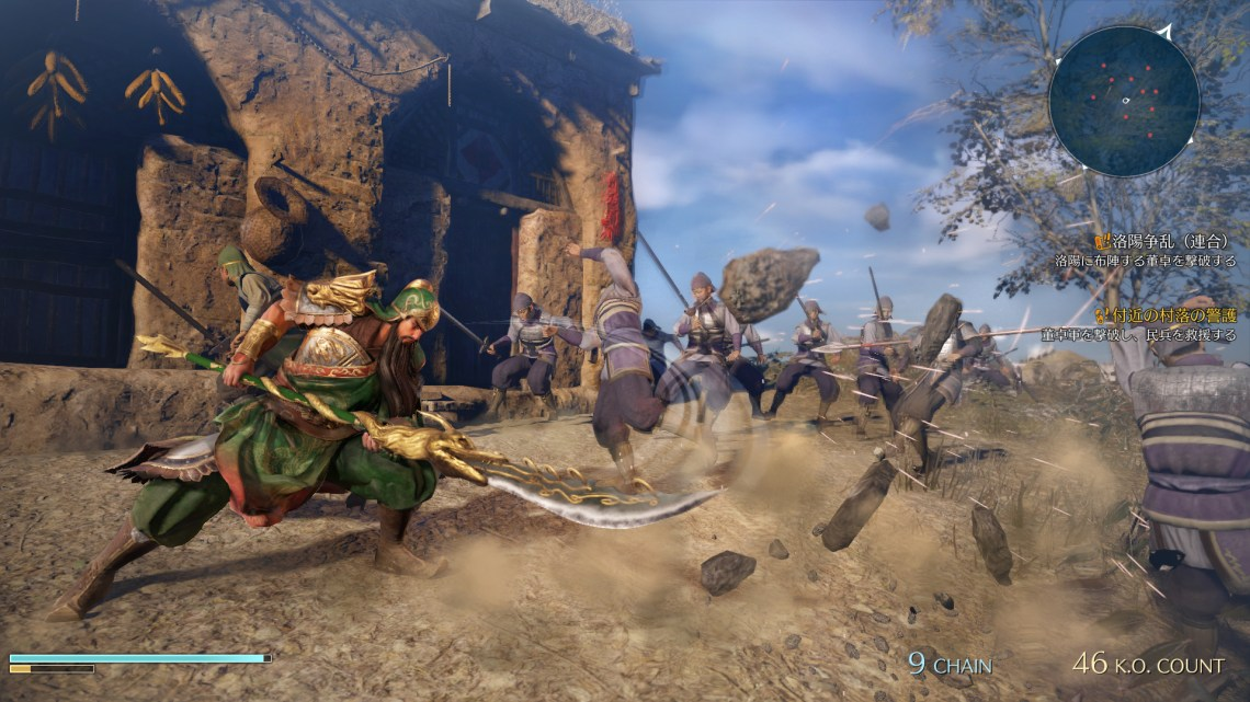Test de Dynasty Warriors 9