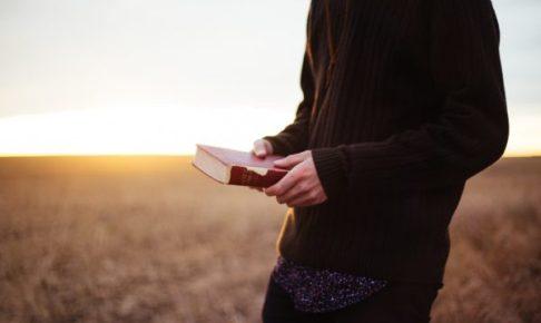 聖書カバーの選び方