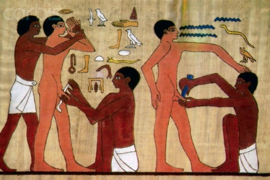 Egyptian Circumcision Scene