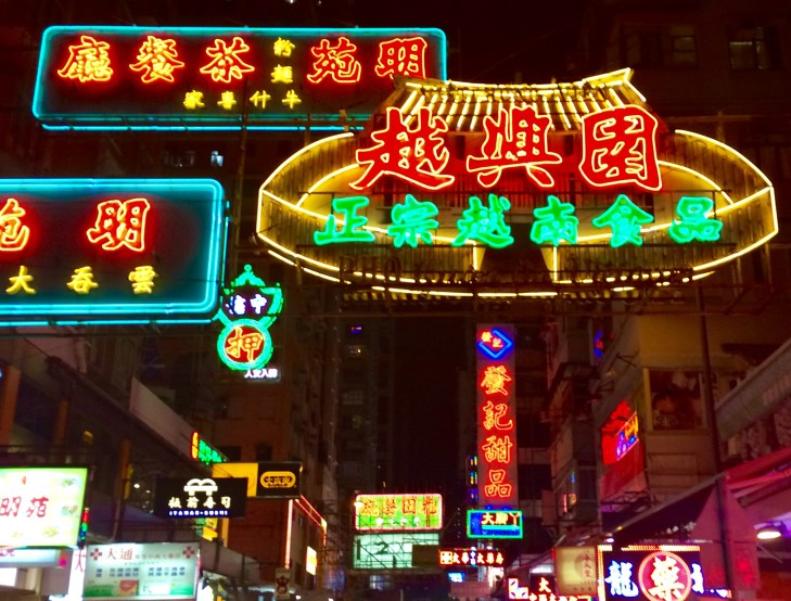 Kowloon neon signs