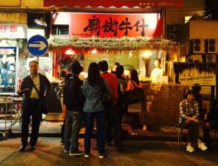 Kowloon night market food 2