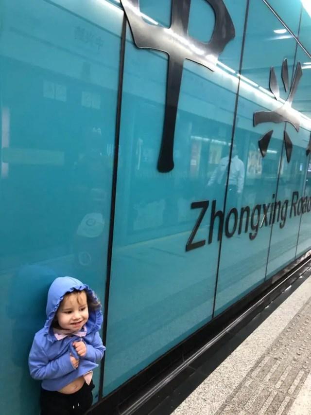 Shanghai with kids. Subway in Shanghai subway.