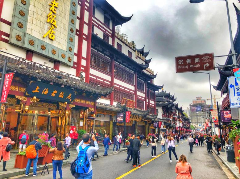 Things to do with kids in Shanghai