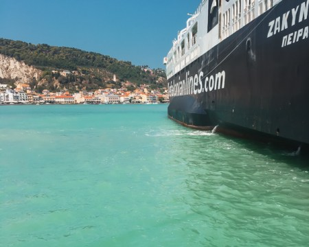 picture of a ferry almost to the Zakynthos port