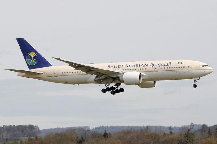 Saudia airline just banned 'tight' and 'revealing' clothing on flights