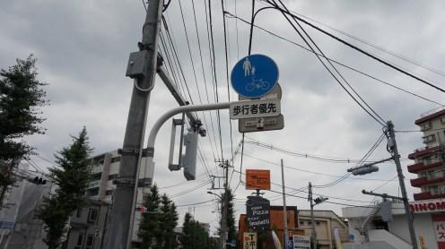 komae-tokyo-photo-17