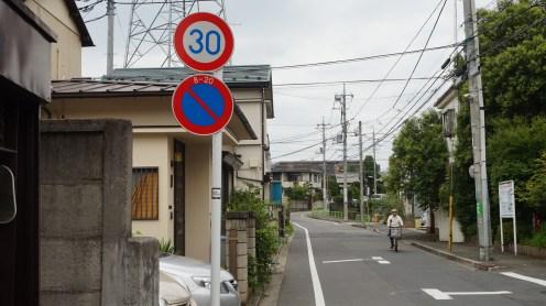 komae-tokyo-photo-41