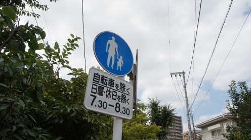 komae-tokyo-photo-51