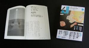 Fm100815a