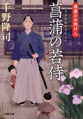 Wbook20110115waka2