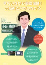 14_koike2_2