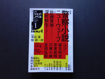 W141215_6804