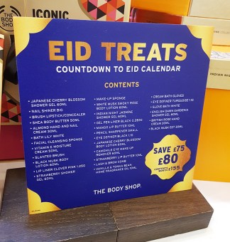 New Gift Wish List Eid Presents 92
