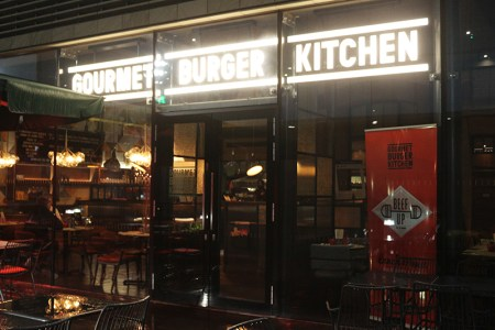 Gourmet Burger Kitchen Oldham 3