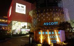 ascott hotel shanghai china