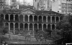 Sai Ying Pun Community Complex Hong Kong