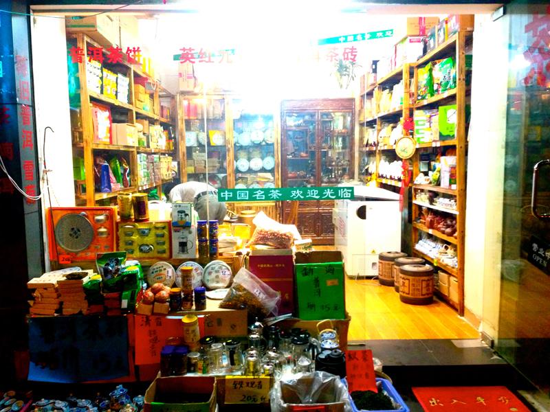 Guangzhou China tea shop 3