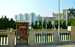Hong Kong Ping Shan Heritage Trail 5