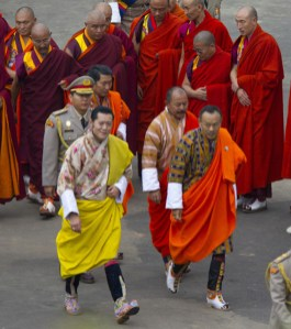 9. In May 2011, the King announced his engagement to Jetsun Pema.