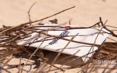 Australia MH370 towelette