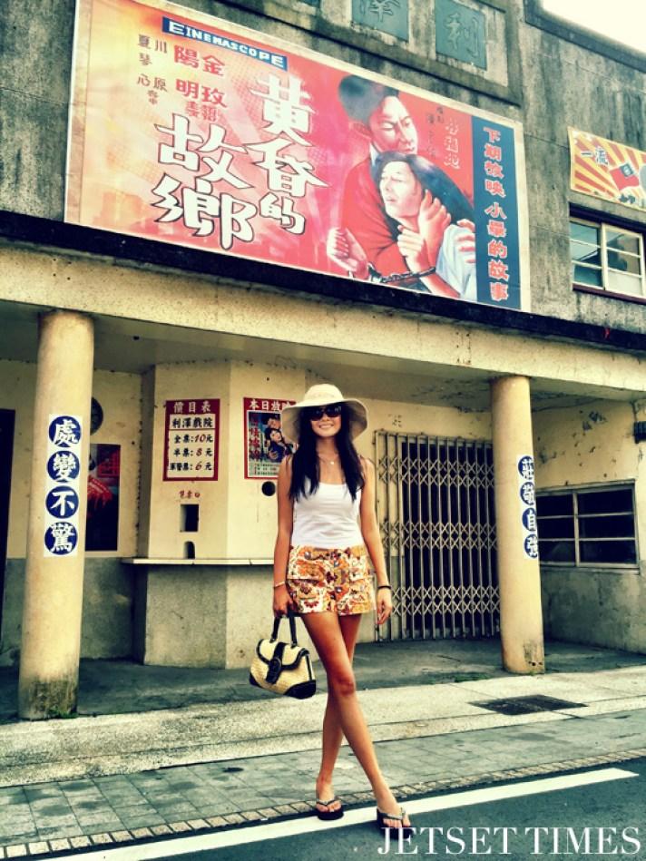 Yilan Taiwan Lize