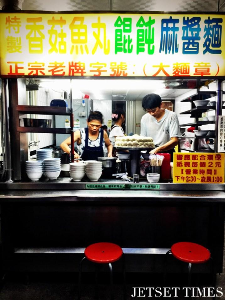 Yilan Taiwan noodle