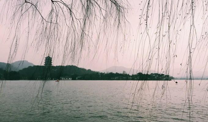 Xihu West Lake