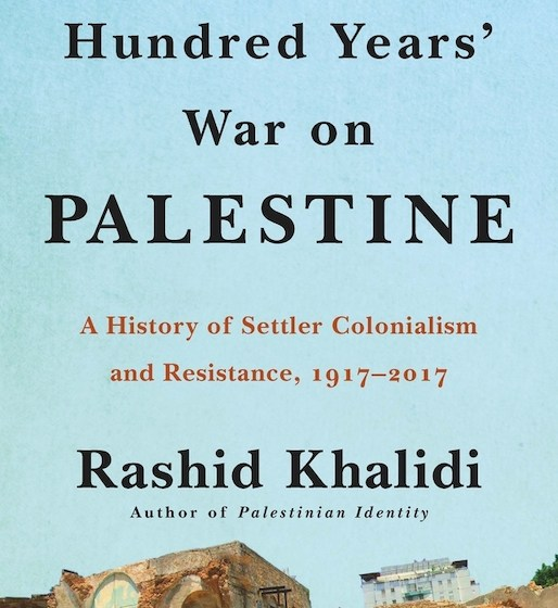 The Hundred Years War on Palestine photo from us.macmillan.com