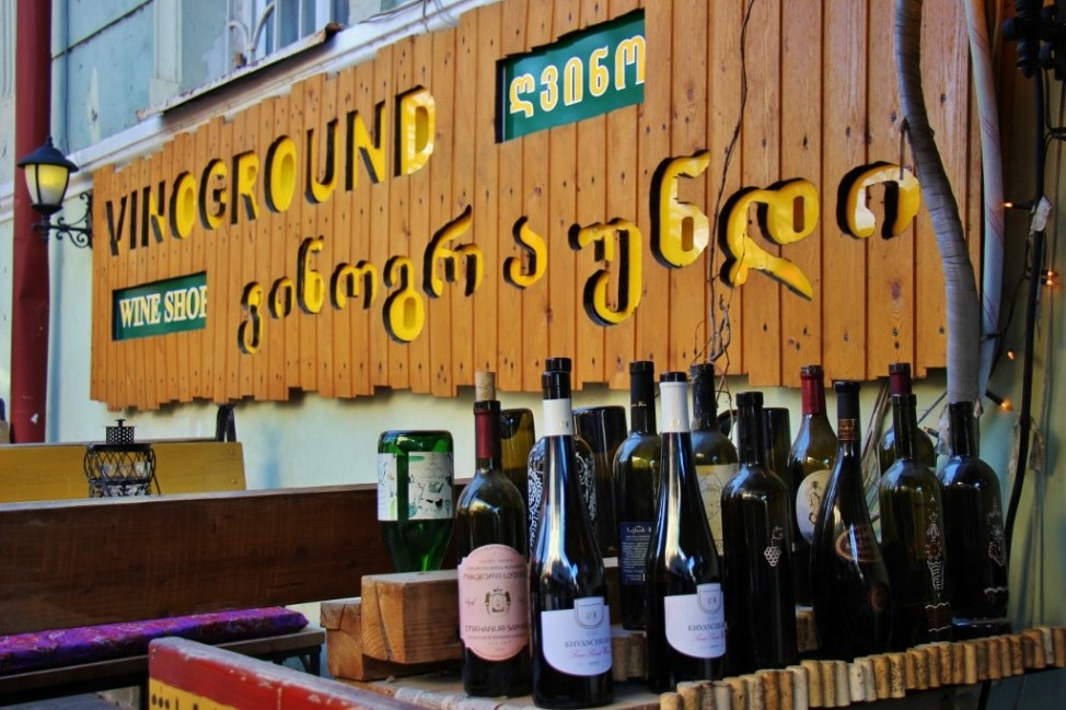 Bottles of wineat Vinoground, Tbilisi, Georgia