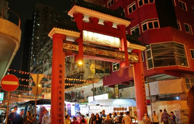 Red Gate to Temple Street Night Market in Hong Kong