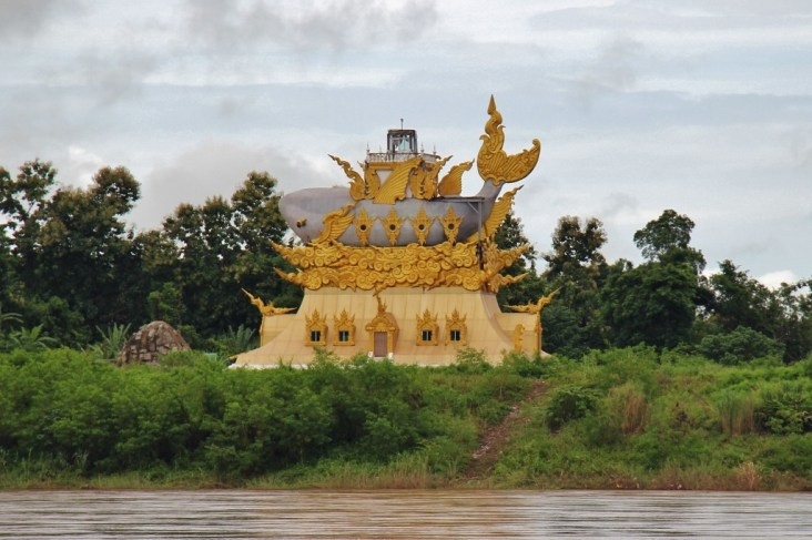 Mekong River Fish Temple, Thailand
