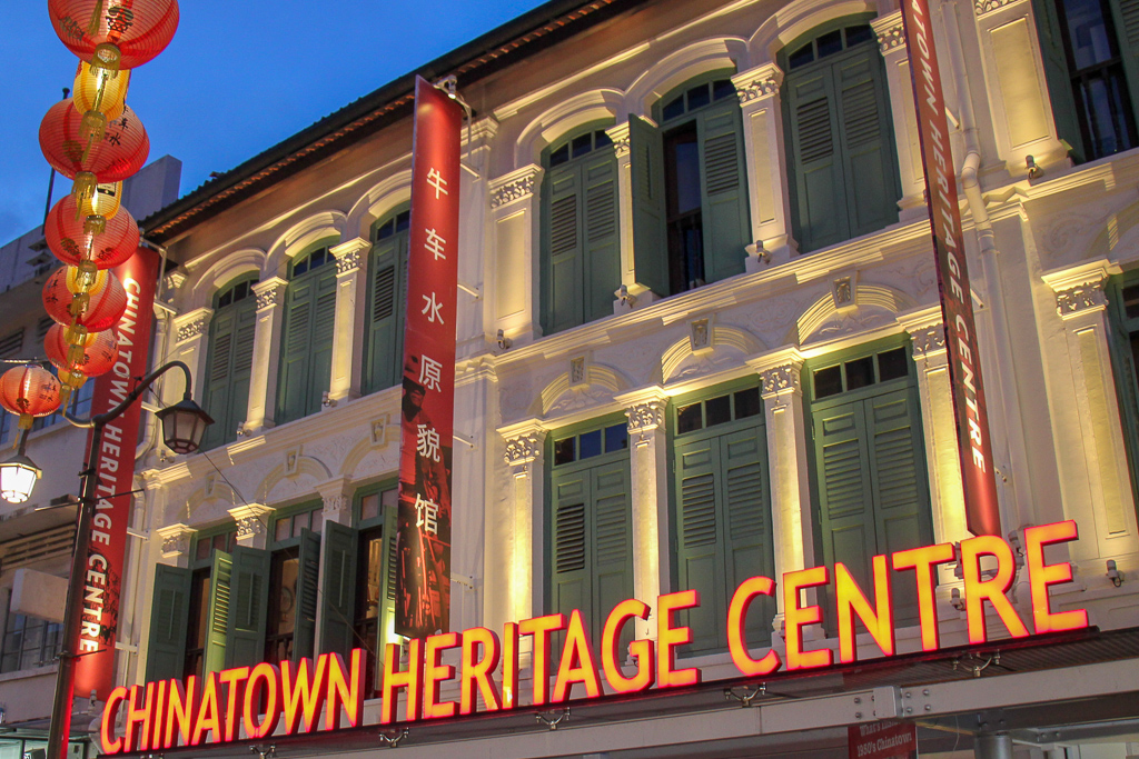 Chinatown Heritage Center in Singapore