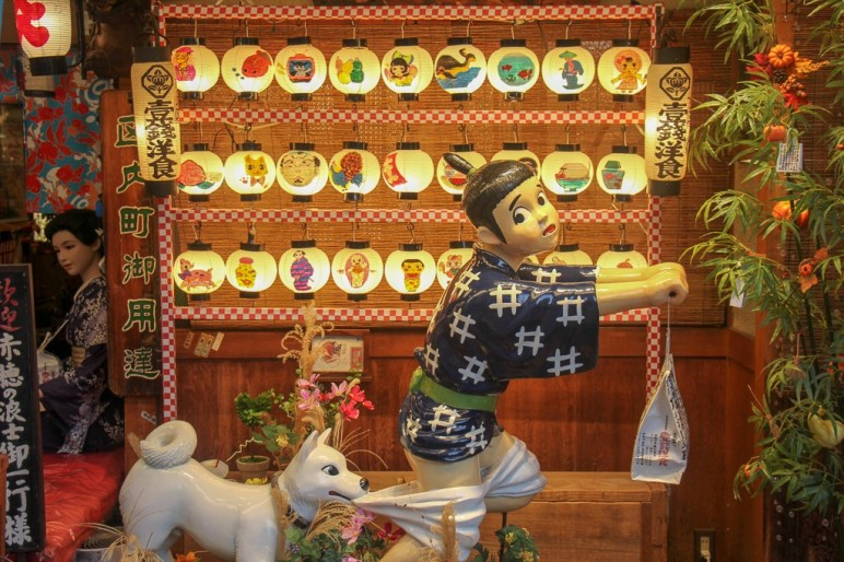 Funny Art, Kyoto, Japan