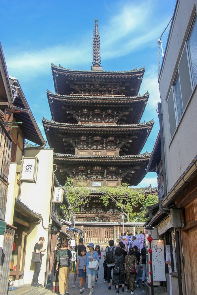 Pagoda at Hokanji Temple in old neighborhood in Kyoto, Japan