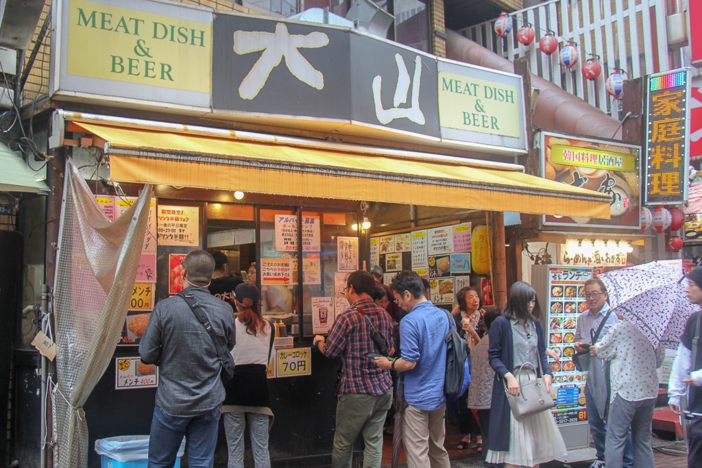 Meat Dish and Beer restaurant Niku no Ohyama in Tokyo, Japan