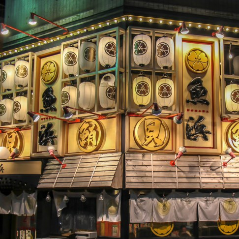 Japanese lanterns decorate restaurants in Roppongi, Tokyo, Japan