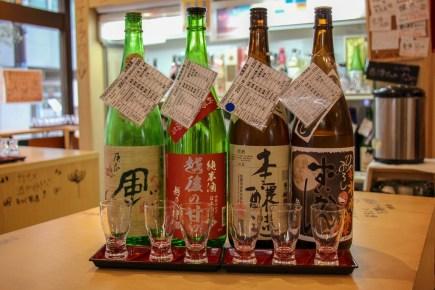 Bottles of Sake at sake tasting at Meishu Center in Tokyo, Japan