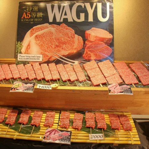 Wagyu Beef sticks at market in Tokyo, Japan