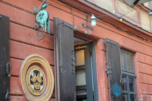 Entrance to Choven Bar in Lviv, Ukraine