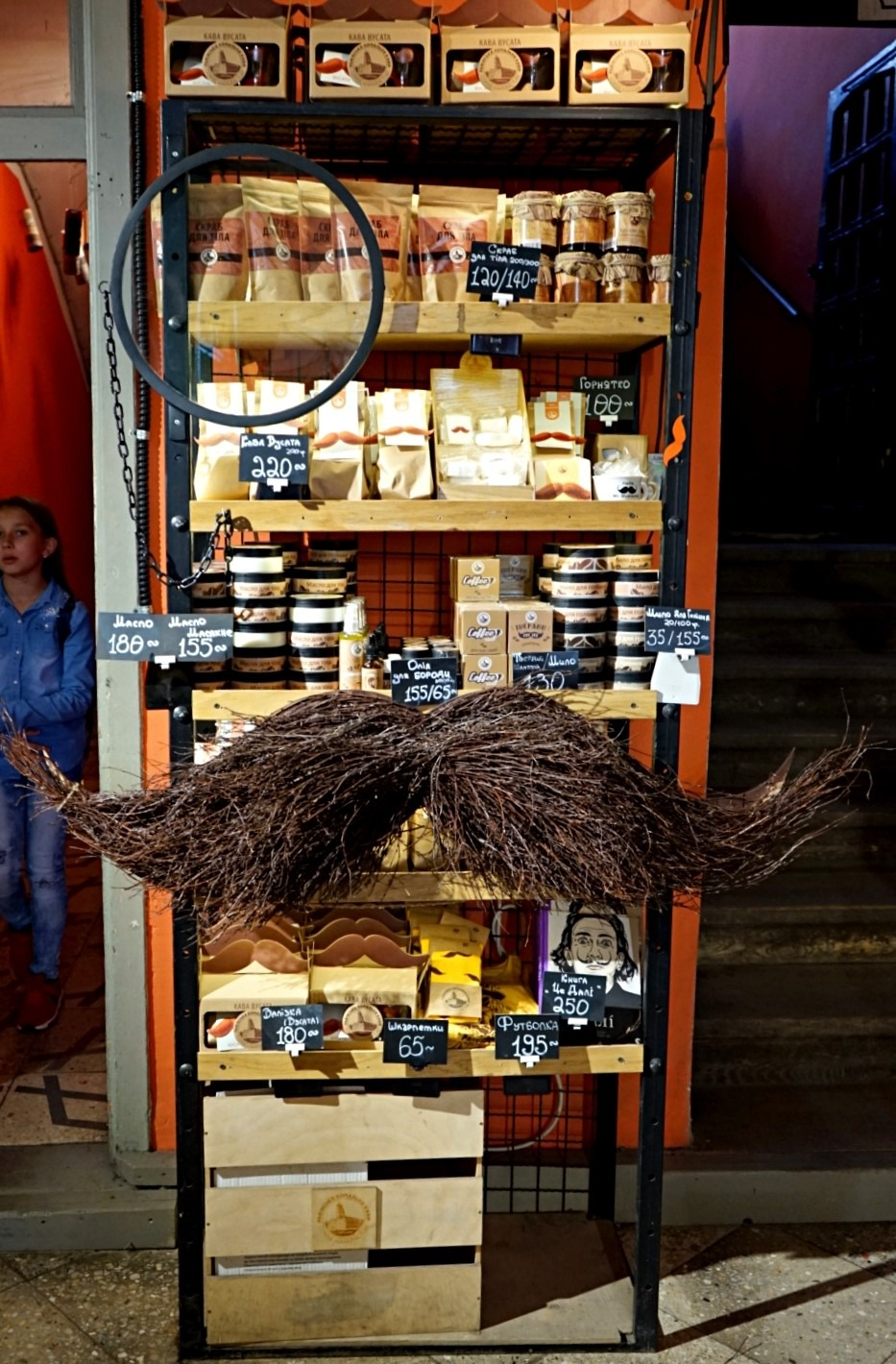The store inside the coffee museum in Lviv