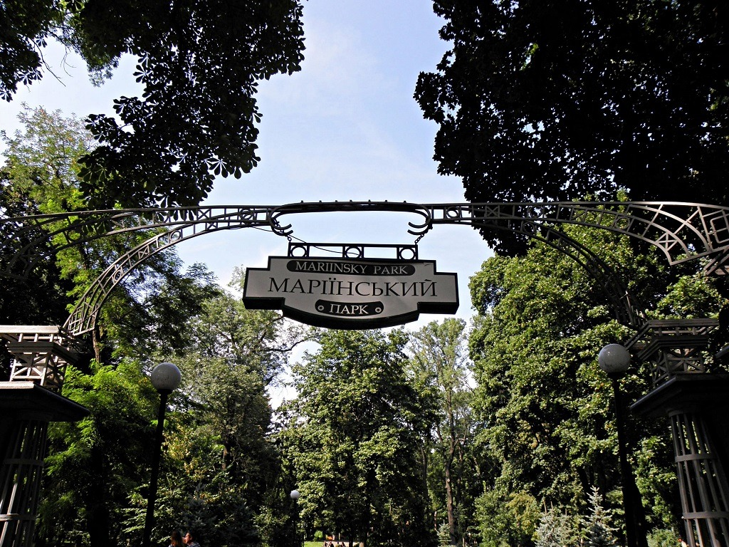 Mariyinsky Park is a stop on this self guided walking tour of Kyiv