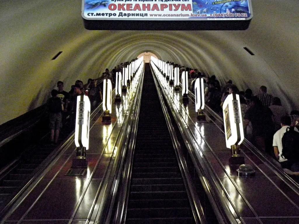 Arsenal subway station