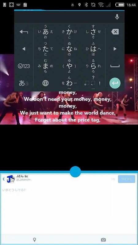 Screenshot_2015-06-14-16-44-49