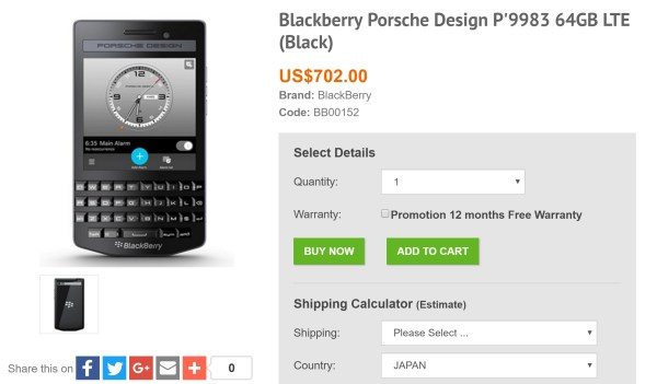 blackberry-porsche-design-p9983