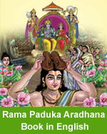 Rama-Paduka-Aradhana-in-English