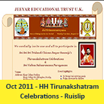 Oct2011-HHTiru-West