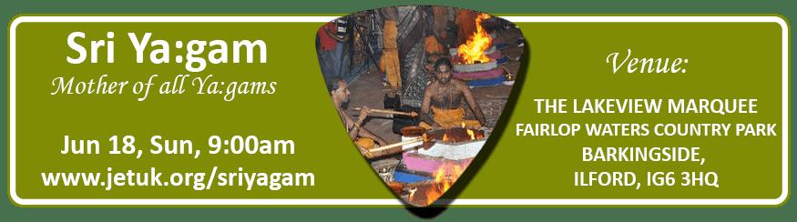 RegLink-SriYagam