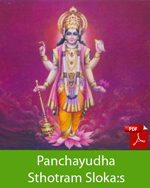 panchayuda-Stotram